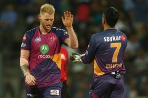 MS Dhoni deserves huge credit over Pune's success: Stokes