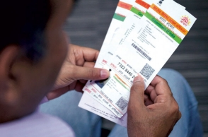No plan to link Aadhaar with land records: Indian govt