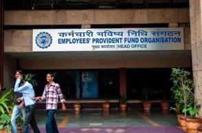 Proposal to reduce provident fund rejected