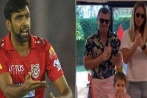 Ashwin Pokes Fun At David Warner After TikTok Gets Banned; Fans Hit Back: Tweet Goes Viral!
