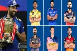 BCCI To Add 'NEW Team' For IPL 2021; Mega Auctions To Take Place- Details Here