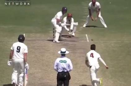 Bowler pitches ball outside pitch area-Umpires decision will shock you