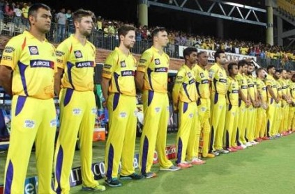 CSK answers to what changes in the team in IPL 2020!
