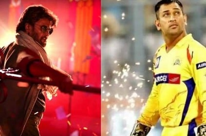 Mass! Petta now starring MS Dhoni; Watch video