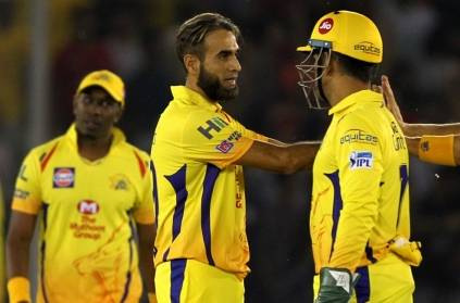 CSK Star Cricketer All Set To Retire After Final Match vs Australia
