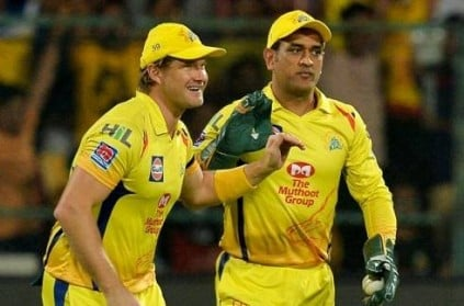 CSK Star Player Shane Watson Opens up on Dhoni\'s Retirement