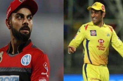 csk troll rcb even after humiliating defeat to mumbai indians