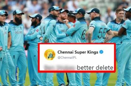 CSK wants this England cricketer to delete his Twitter