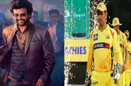 CSK wishes Superstar Rajinikanth in Yellovely way; CSKfies him
