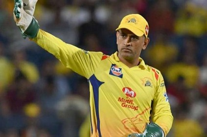 CSK\'s Response to Dhoni\'s Expulsion from BCCI Contract!