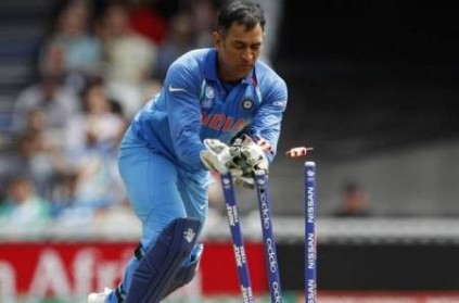 Dhoni fans react to ICC's question on best wicketkeeper: Viral