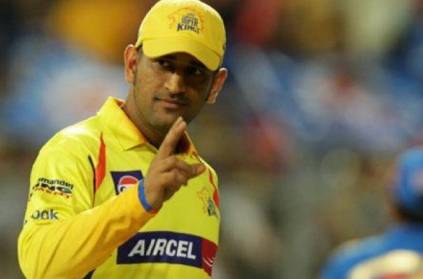 Dhoni reveals what happened in meeting before IPL finals