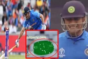 Dhoni runout controversy: Why are fans claiming umpiring error?