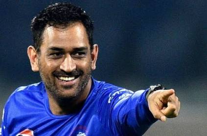Dhoni to watch Day 1 of Ranchi Test between India and SA