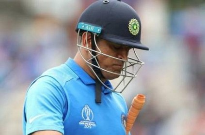 Dhoni Walks Away In Tears After Being Run-Out At IndvNZ Match