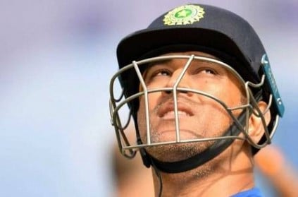 #DhoniRetires; MS Dhoni Trending On Twitter, cricket fans shocked