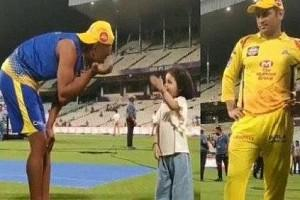 Watch Video - Dhoni's daughter important lesson to Bravo !!!