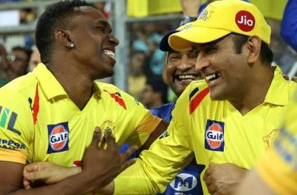 dwayne bravo comes up with new song for msdhoni shares teaser