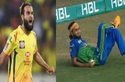 imran tahir cross legged celebration against karachi kings trending