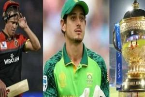 Faf Du Plessis, Quinton de Kock and Other SA Players To Miss Beginningof IPL 2020 - Read Why?