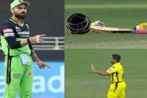 Ambati Rayudu Goes Missing During RCB vs CSK Clash, Match Gets Delayed; 'Interesting Incident' Goes Viral!