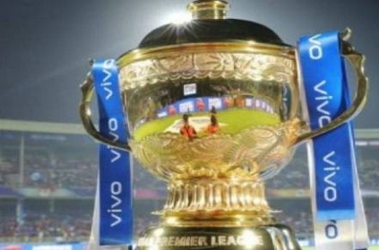 ipl 2020 can be hosted in UAE or Sri Lanka bcci official hints
