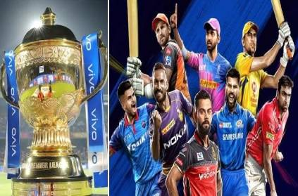 IPL to start on September 19, final on November 8, say BCCI Sources