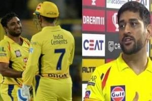 CSK vs DC: MS Dhoni Reveals Ambati Rayudu's Return To CSK Team; Details Here