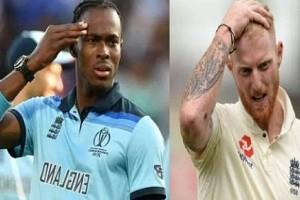 Video: Fans Stunned As Jofra Archer Fails To Recognise Ben Stokes' Popular Female Celebrity Crush; Can You Take A Guess!