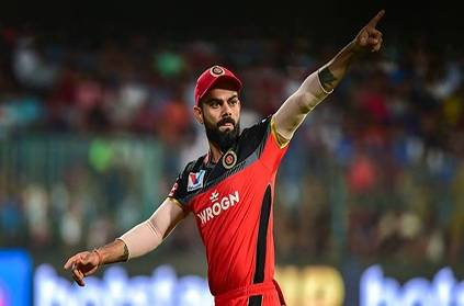 Kohli Promises his loyalty Towards RCB in IPL