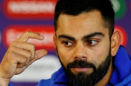 Kohli will not attend the press-departure press conference
