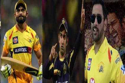 List of expensive IPL players in all auctions; Dhoni not highest