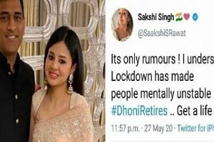 MS Dhoni Retirement: Angry Sakshi Lashes Out At Dhoni Retires Trending; Deletes Tweet Within Minutes!