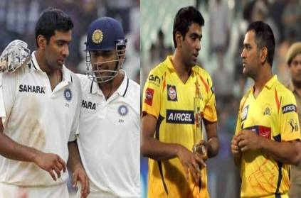"""MS Dhoni is lot More Calculated now,\""- Ashwin Ravichandran Opens up!"
