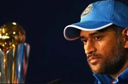 MS Dhoni retiring is mere speculation, no official confirmation yet