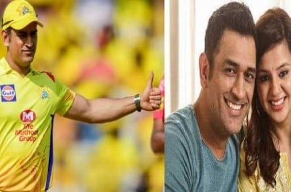MS Dhoni To Produce Mythological Sci Fi Web Series report