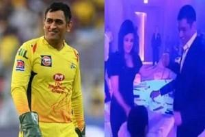 MS Dhoni Dances With Sakshi, Ziva and Friends; CSK Shares Recent Video | WATCH