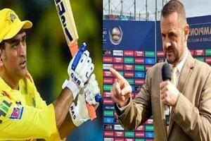 A Fan Slams Commentator For Making Comments on MS Dhoni; Latter Instantly Reacts!