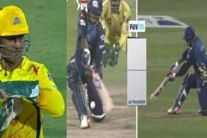 Watch Video: MS Dhoni Gets a DRS Call Wrong, Fans Blame It On Year 2020; Reaction Go Viral!