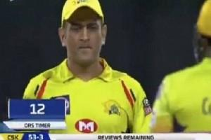 Video: 'Dhoni Review System' Comes of BIG HELP, 'Thala' Saves Ambati Rayudu's Wicket; Twitter Reacts