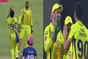 CSKvsRR: MS Dhoni Backs Out Let Deepak Chahar Take Catch; Wins Hearts on Twitter | Watch Video