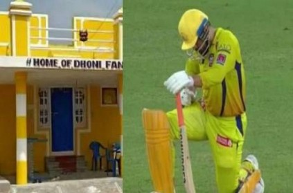 msdhoni reacts after tamilnadu csk fan paints house in csk colour