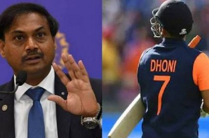 MSK Prasad Clears Air on Dhoni\'s Retirement News