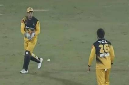 PSL 2020 Kamran Akmal drops simple catch gets brutally trolled