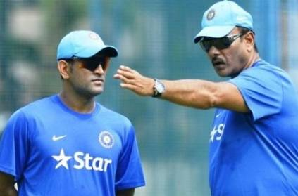 Ravi Shastri drops hints at MS Dhoni\'s future in T20 World Cup