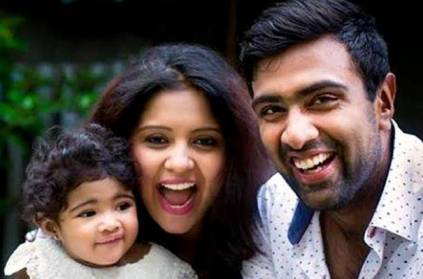 Ravichandran Ashwin Trolls Wife Over Wedding Anniversary Plans