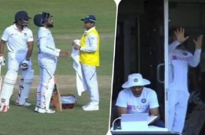 Ravindra Jadeja And Kohli Communicate Using Hand Gestures on fie