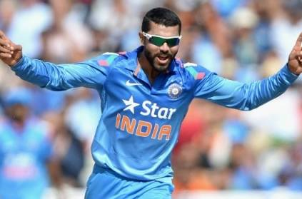 Ravindra Jadeja was quick enough to trend bits and pieces