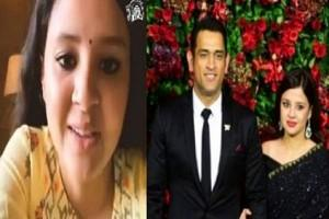 Video: Sakshi Dhoni Reveals 'The One Person' Who Can Upset MS Dhoni; Check Other 'Hidden Secrets' Here!