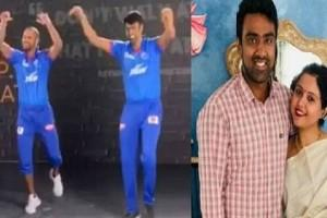 WATCH! IPL Fever Catches Players: Dhawan Teaches Dance Steps to Ashwin and Rahane; Ashwin Wife's 'Shocked' Response go Viral